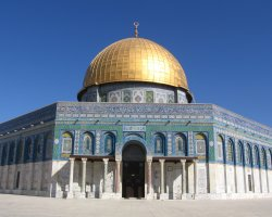 Jerusalem, Israel, Dome of the Rock front view
