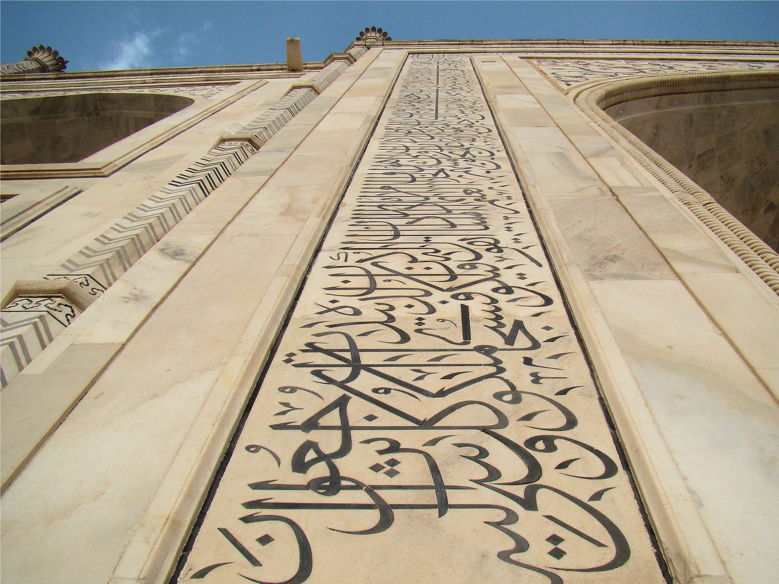Taj Mahal, India, Caligraphy upper view