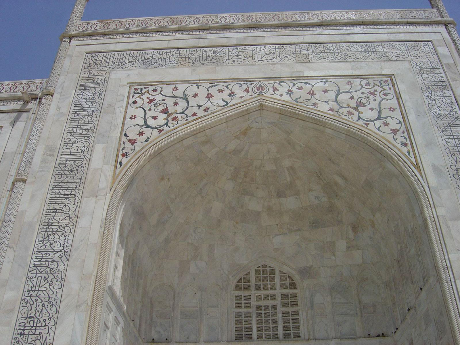 Taj Mahal, India, Arch detail overview