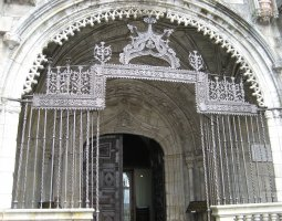 Braga Cathedral, Portugal, Entrance gate