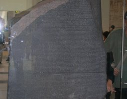 British Museum, London, England, RosettaStone