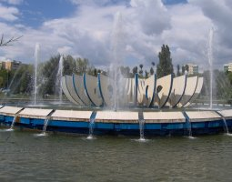 Bucharest Architecture, Romania, Moghioros Park, Fountain