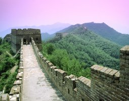Great Wall of China, China, Overview (3)