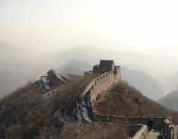 Great Wall of China, China, Top view