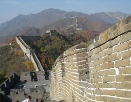 Great Wall of China, China, Wall close view