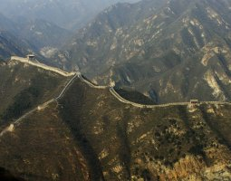 Great Wall of China, China, Aerial view (2)