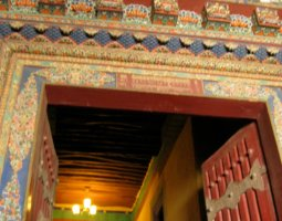 Potala Palace, Tibet, China, Door  design