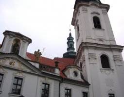 Strahov Monastery, Prague, Czech Republic, Front view